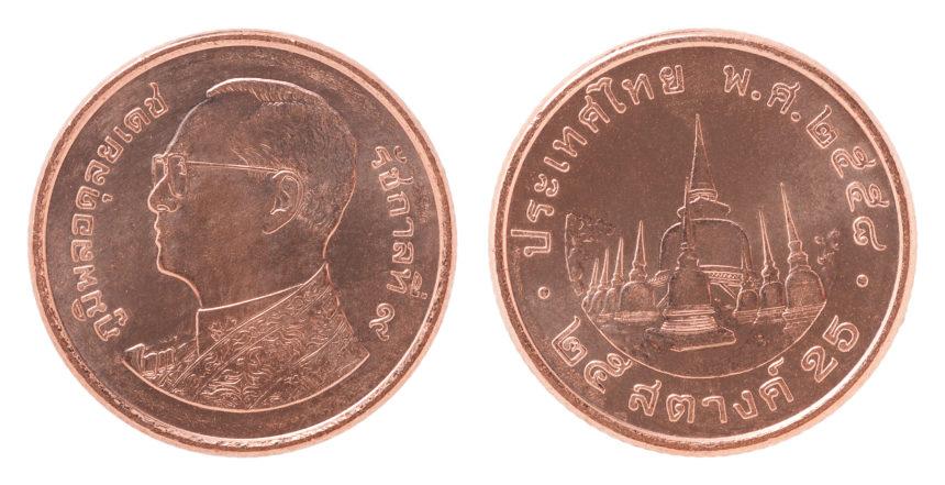 タイの硬貨 25サタン