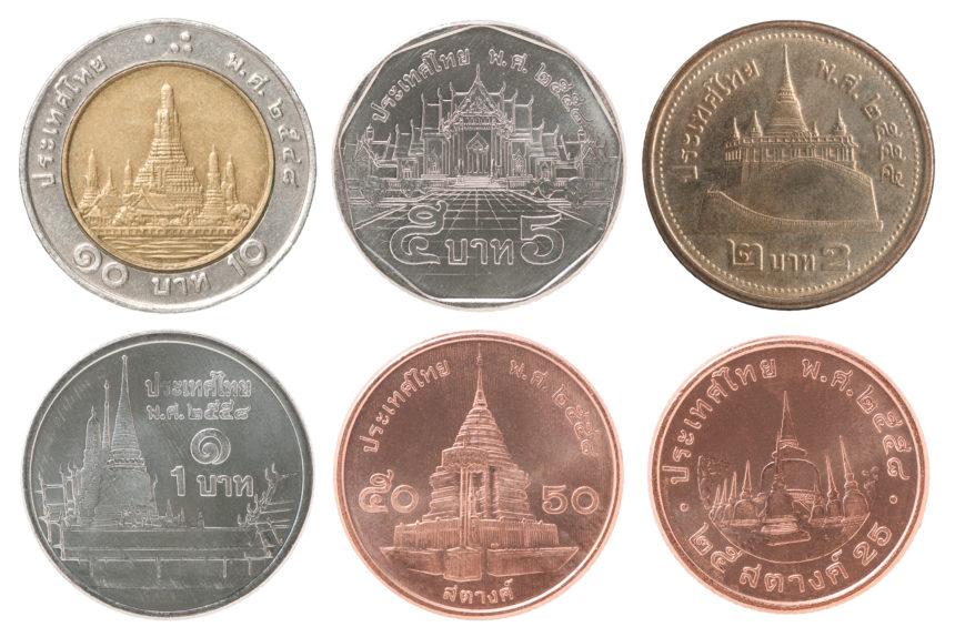 タイの硬貨 種類