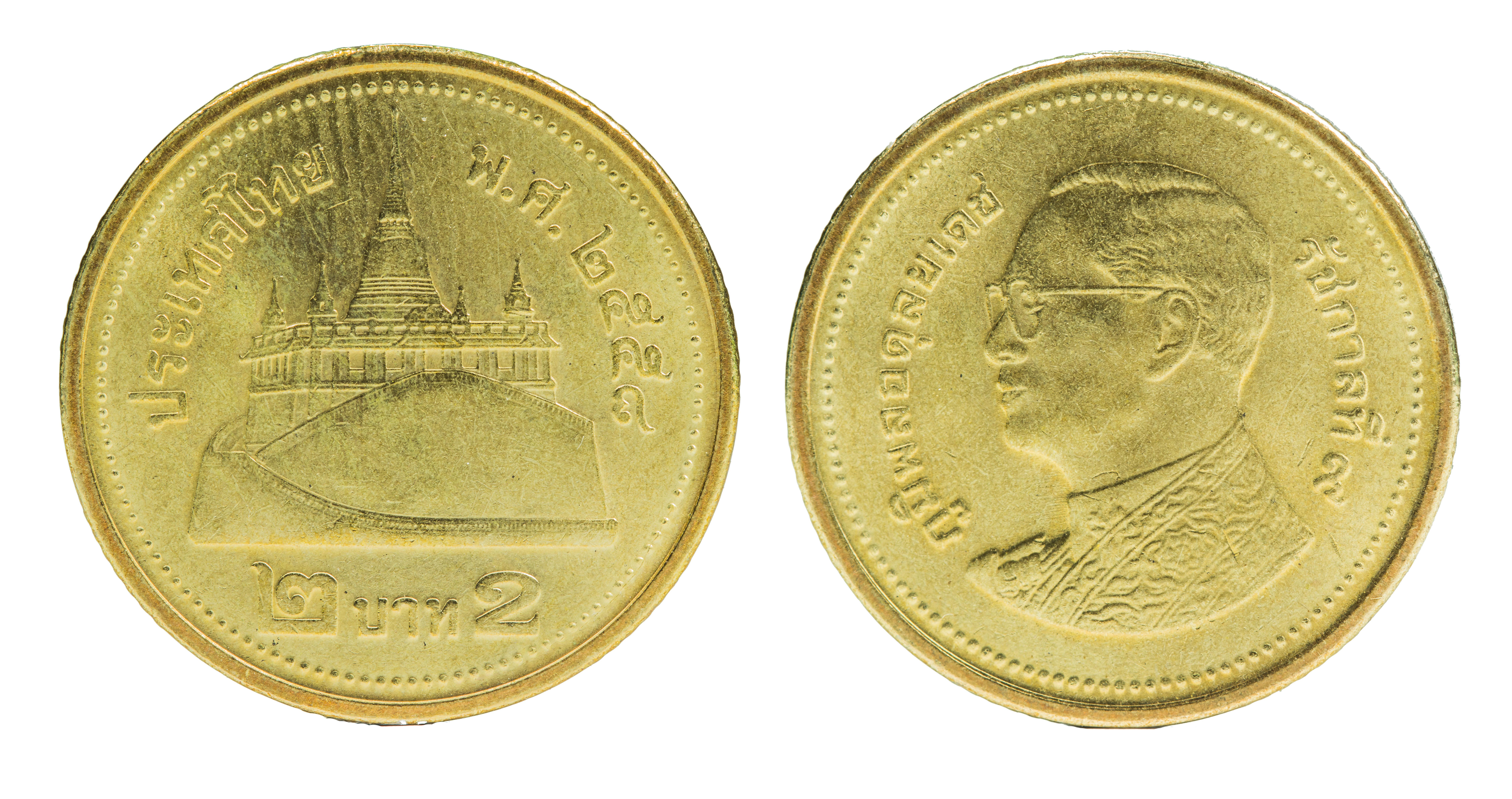 タイの硬貨 2バーツ 変更後