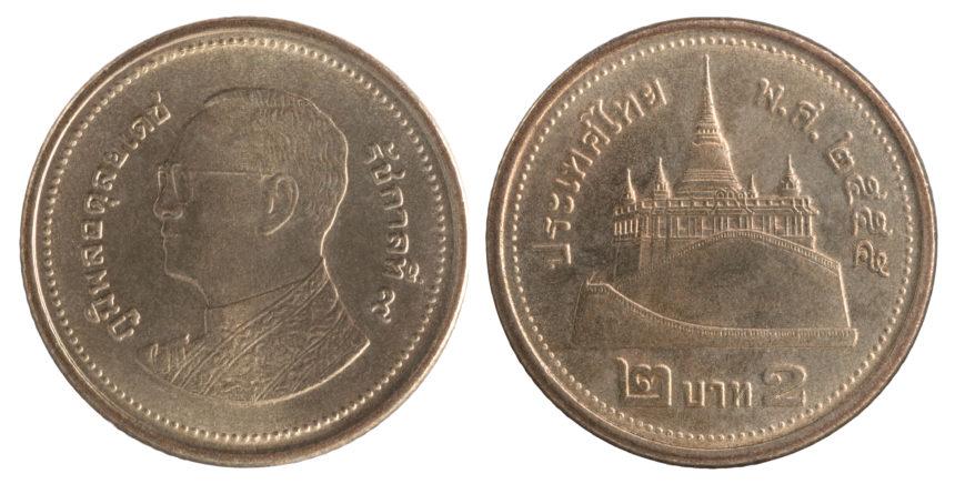 タイの硬貨 2バーツ 変更前