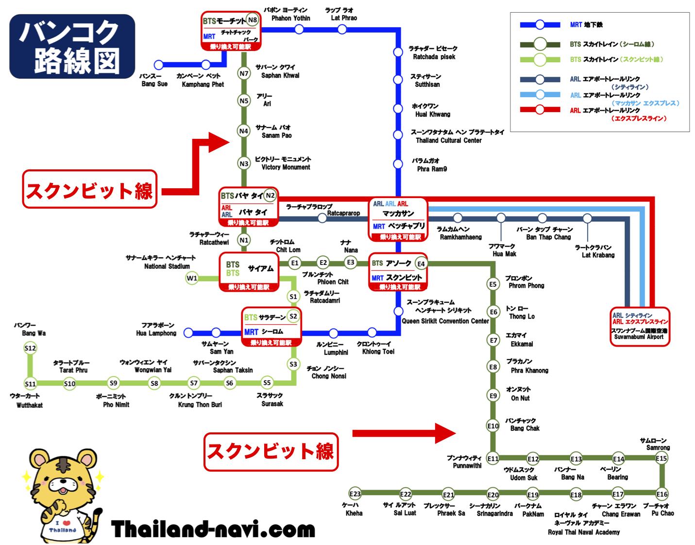 スクンビット線 路線図