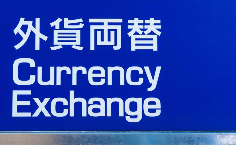 タイ 外貨両替 両替所