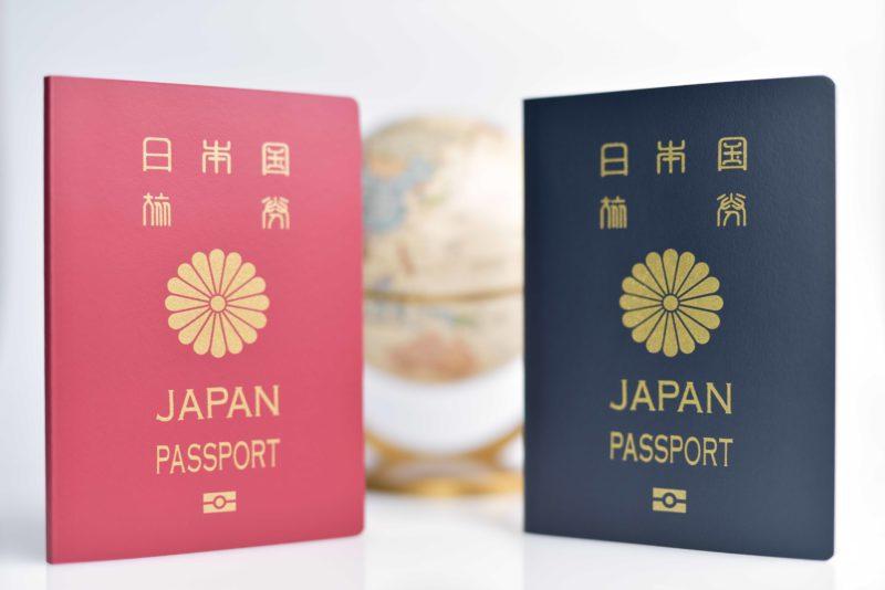日本のパスポート 2種類