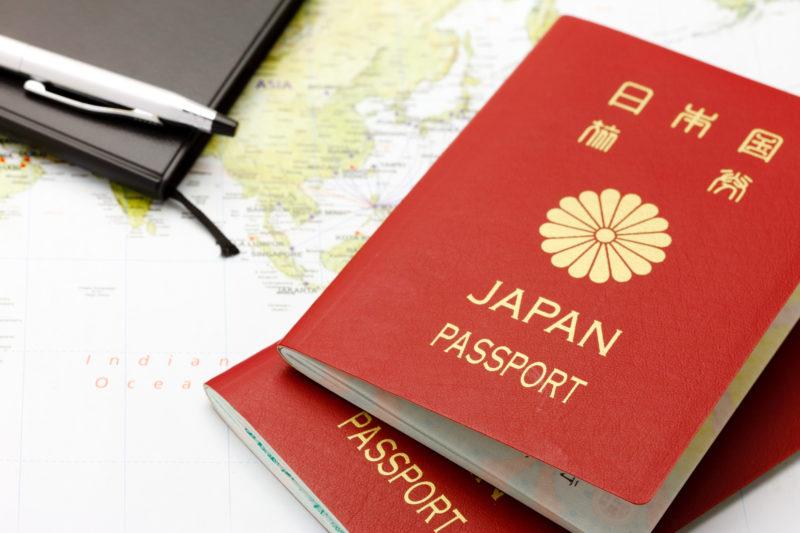 日本国 パスポート