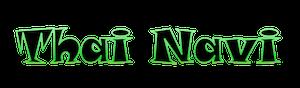 タイNavi