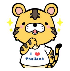 タイガーさん
