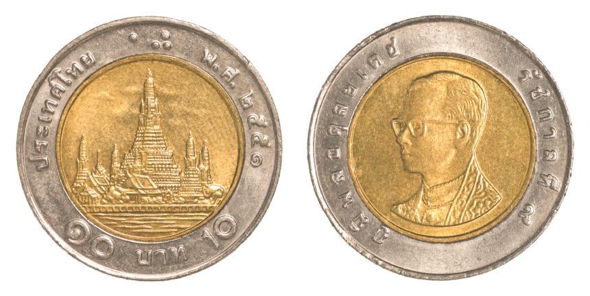 タイの硬貨 10バーツ