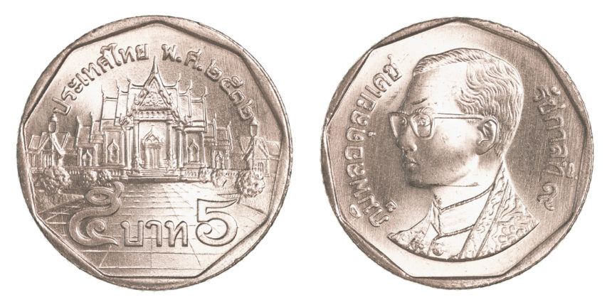 タイの硬貨 5バーツ