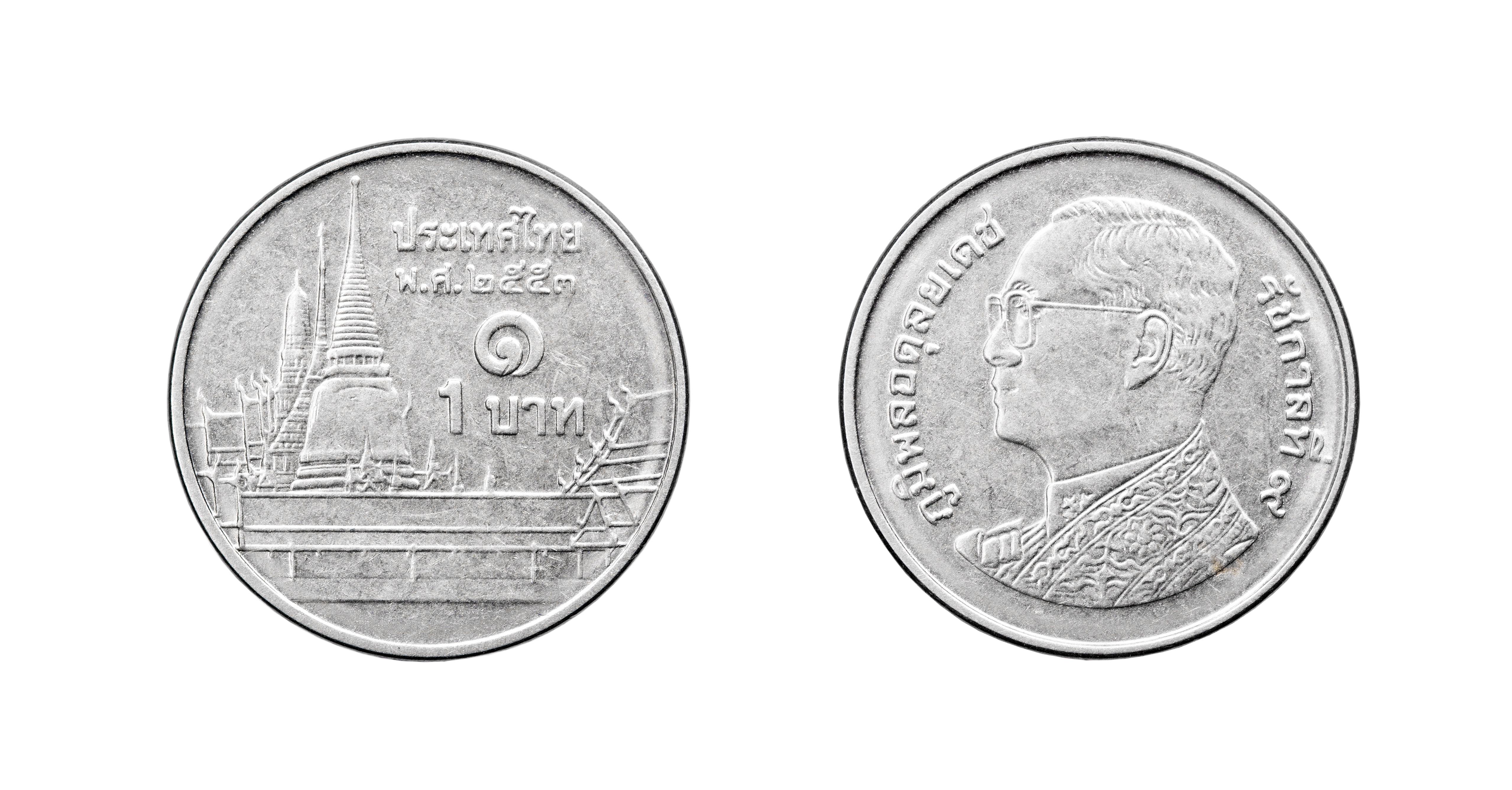 タイの硬貨 1バーツ