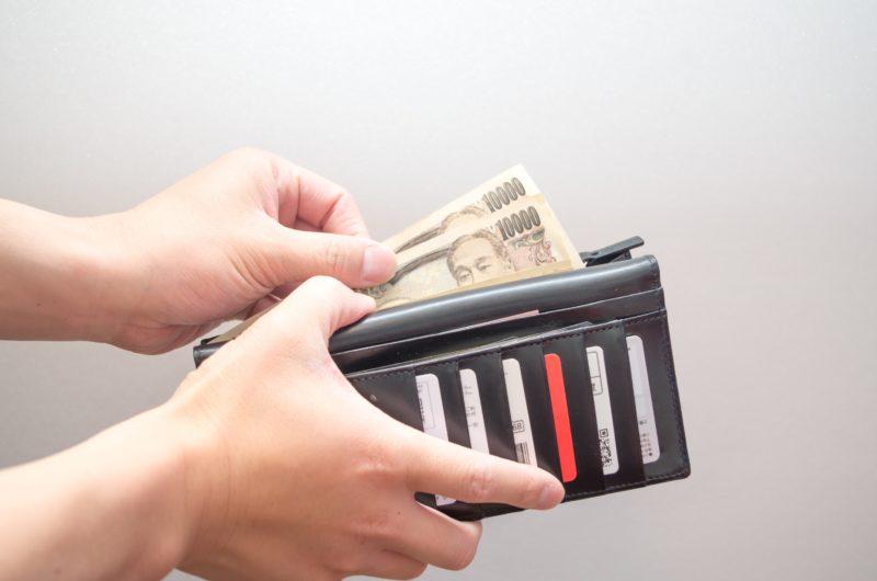お金を見せる 1万円