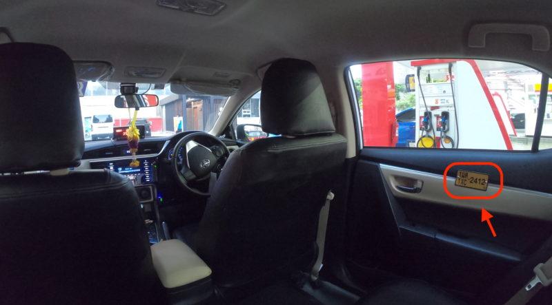 タイ タクシー 車内