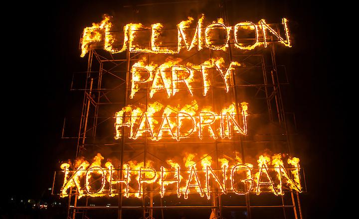 タイ フルムーンパーティ